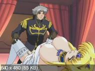 Дневники развратной принцессы / Slutty-Princess Diaries / Kijoku: Princess Double Kari [3 из 3] [RUS;JPN;ENG] Anime Hentai