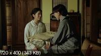 За тех, кого мы любим / Ore wa, kimi no tame ni koso shini ni iku (Kamikaze) (2007) HDRip